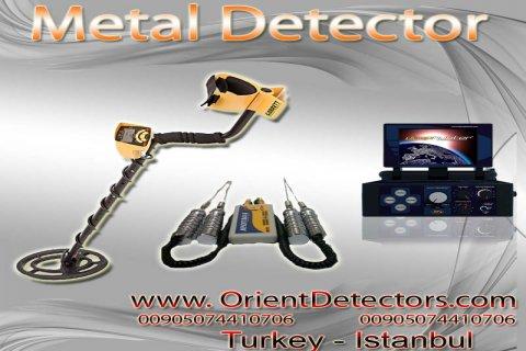 أجهزة  كشف الذهب  www.OrientDetectors.com