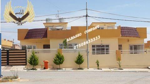 بيت في شاهان ستي من الباصو07508433333