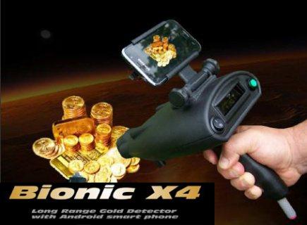 جهاز كشف الذهب والكنوز والمعادن النفيسة بايونك اكس فور BIONIC X4