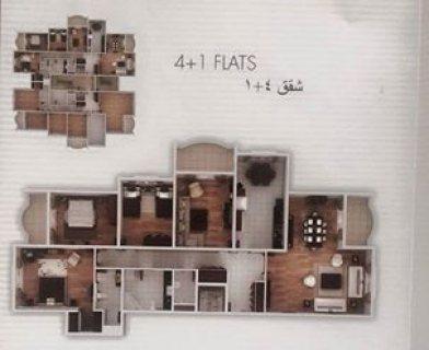 شقة للبيع نــوع C في مجمع افروستي