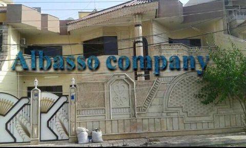 بيت للايجار في حي العســـكري