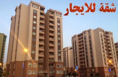 شقة للايجار طابق 10 محافظة دهوك .