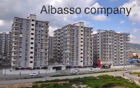 مجمع ( KAYAR CITY ) شقة للايجار .