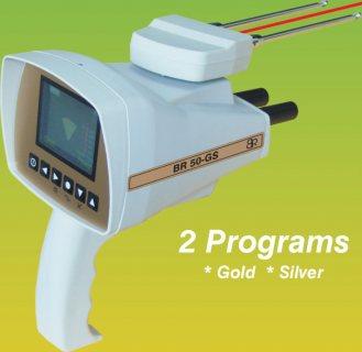 جهاز كشف الذهب والفضه  بعيد المدى  BR 50 _GS