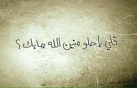 ابحث عن امراة من بغداد 07712879319