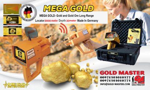 اكتشف الذهب الان مع جهاز ميجا جولد  2000 متر