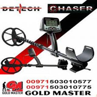 Detech Chaser  يكشف الذهب الخام وعروق الذهب والعملات المعدنية حتى عمق  2 متر