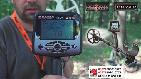 جهاز كشف الذهب التصويريDetech Chaser