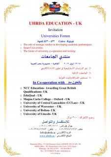 15-17 ابريل 2019       القاهرة – جمهورية مصر العربية