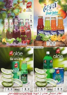 بيع العصير والشوكولاته وغيرها من المواد الغذائية