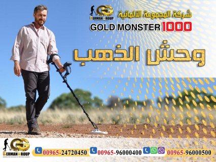 جهاز وحش الذهب 1000 | جهاز الكشف عن الذهب |2019
