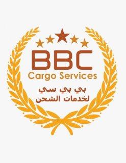 شركة بي بي سي لخدمات الشحن  009647514416927