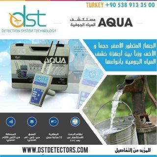 جهاز كشف المياه الجوفية تحت الأرض اكوا قائمة المياه المعدنة,المالحة