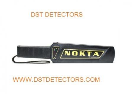 اجهزة الامن والحماية واجهزة كشف المعادن تحت الماء DST Turkey