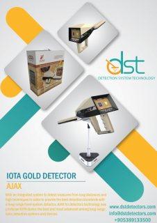 IOTA GOLD DETECTOR 2019 جهاز كشف الذهب الحديث