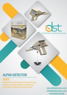 ALPHA NEW GOLD  DETECTOR جهاز كشف الذهب الفا 2019