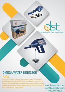 2019 OMEGA  NEW WATER DETECTOR كاشف المياه الحديث