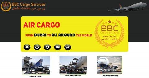شحن الاثاث والموبيليا من دبي الى العراق009647706686365