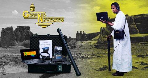 جراوند نافيجيتور 3D | جهاز كشف الذهب و المعادن الثمينه