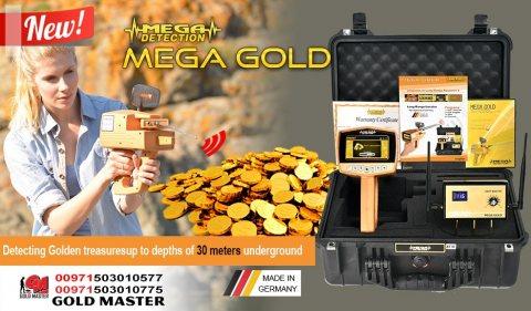 جهاز ميغا جولد كاشف الكنوز الذهبيه  2019 |  MEGA GOLD