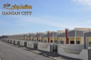 مجمع كنجان ستي / جاهز للسكن بعد 4 أشهر
