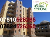 اجمل  شقة في اربيل بسعر60000 دولار