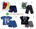 ملابس اطفال وبيبي