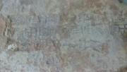 قطعة اثرية 4000 سنة قبل الميلاد