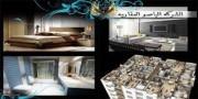 شقة للبيع في مركز اربيل من الباصو07508433333
