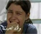 انا عراقية حنونه طيبة اتقى الله سر وعلن