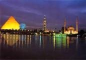 فيزا الى مصر خلال يومين بسعر جيد مضمونه 100% وبطريقة رسمية
