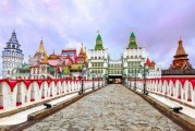 رحلة سياحية لموسكو وسنكتبيتربيرغ