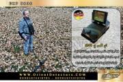 اي اكس بي 6000 جهاز التنقيب عن الذهب والاثار