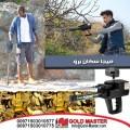 التنقيب عن الذهب عن العراق