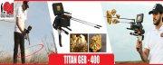جهاز كشف المعادن والذهب الخام تيتان جير 400
