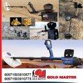 جهاز التنقيب عن الذهب الخام جي بي زد 7000