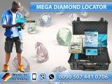 جهاز كشف الالماس والاحجار الكريمة في العراق ميغا دايموند لوكيتور - شحن مجاني