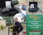 اجهزة كشف الذهب فى العراق | جراوند نافيجتيور ثري دي