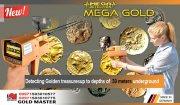 افضل جهاز كشف الذهب بالعراق ميجا جولد MEGA GOLD 2018