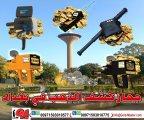 جهاز كشف الذهب والاثار القديمه فى العراق   جهاز ميجا جولدMEGA GOLD 2018