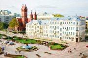 مسرح الأوبرا والبالية الوطني في بيلاروسيا